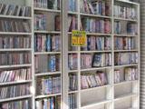 Mur à 100 yens